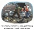 Персональный фотоальбом Андрея Нечипорука