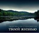 Фотоальбом Александра Паршукова
