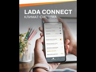 Видео от Лада-Маркет официальный дилер LADA в г.Саратов