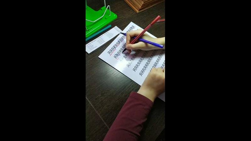 Девочка путает образ букв.