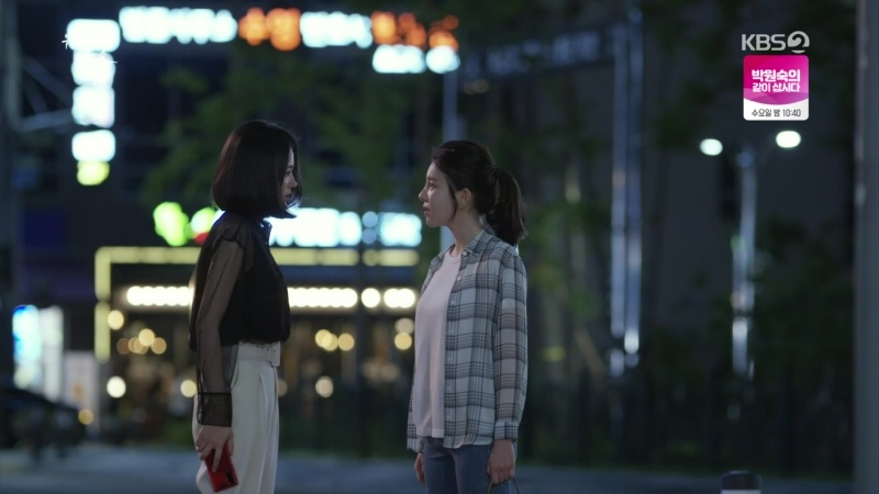 KBS2 저녁일일드라마 [위험한 약속] 77회 (월) 2020-07-20 저녁7시50분