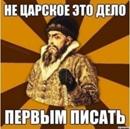 Фотоальбом Альбины Корниенко