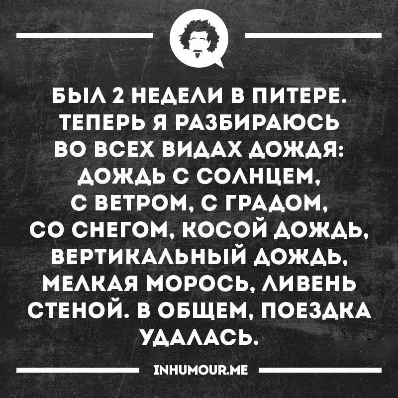 фото из альбома Александра Чернова №2