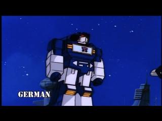 Немецкий голос Саундвейва   Трансформеры (Transformers G1)