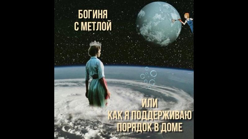 Видео от Natalia Kalenskaya