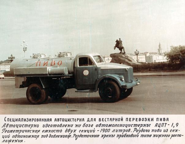 АВТОЦИСТЕРНА НА ШАССИ ГАЗ-51  Из фондов Петербургского музея автобусов.