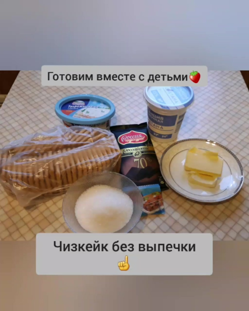 YouCut_20200515_193846845.mp4