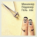 Персональный фотоальбом Александры Рыбаловой
