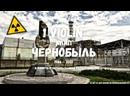 Юлия Гарехт КЛИП ЧЕРНОБЫЛЬ ☢ cover Dmitry Malikov 1Violin