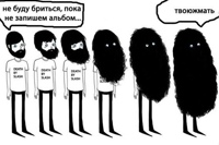 Никита Меркулов фото №11