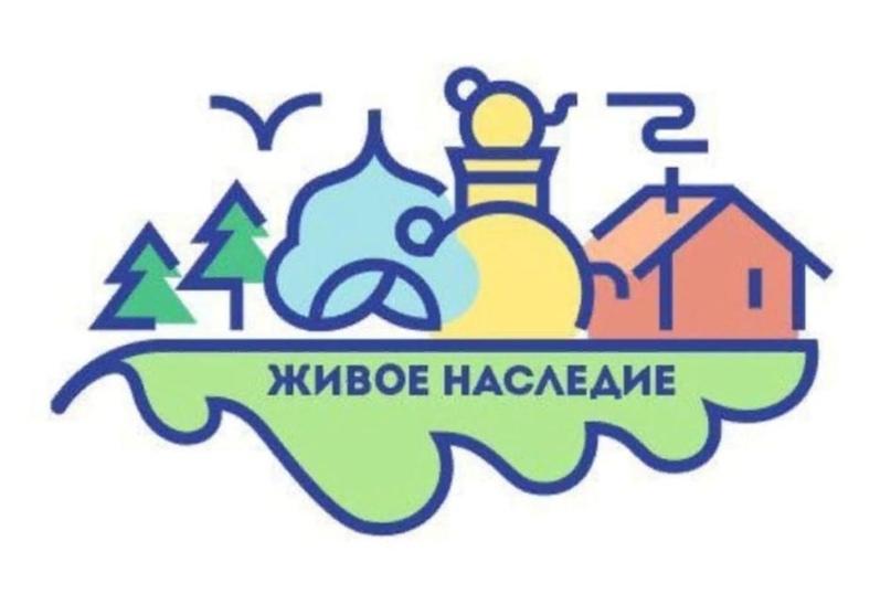 Конкурс «Топ-1000 локальных культурных и туристических брендов России», изображение №1