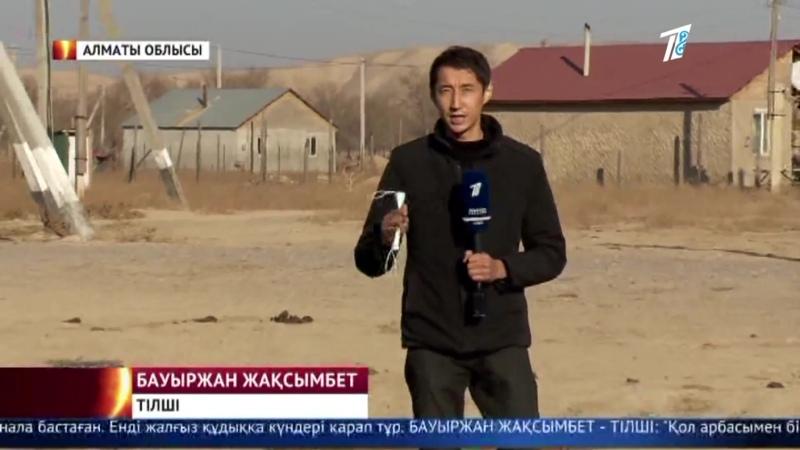 Алматы облысы ауыл қарттары суды арбамен тасып жүр