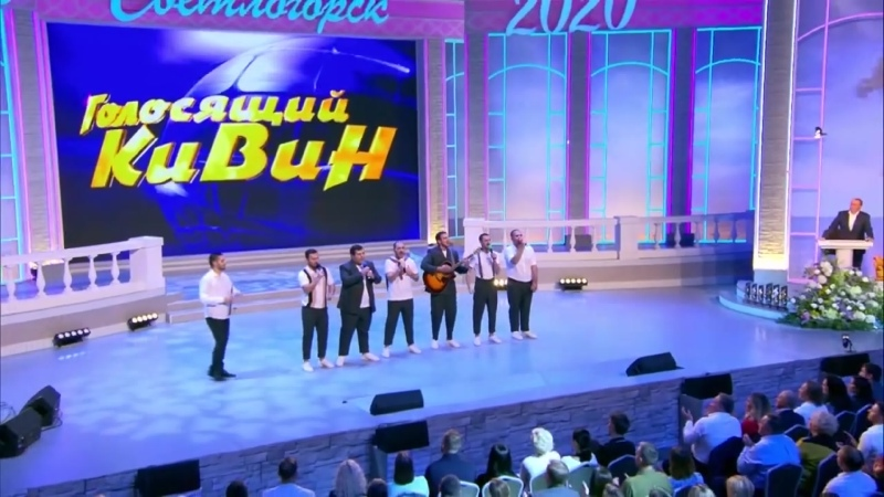 Я люблю свою родину Армянская сборная Голосящий Кивин 04 11 2020