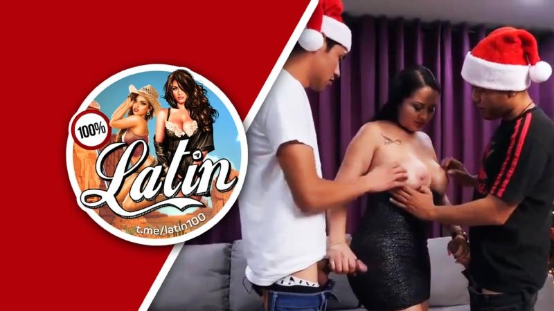 Sex Mex Pamela Rios Big Christmas Presents ( New Porn, Latin, Big Tits, Boobs, Ass, Blowjob, Spanish, Teen,