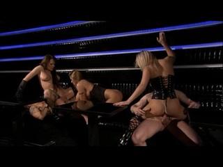 Cindy Hope,Kitty Cat and Regina Moon - The Fascination Of Sin (all sex anal tits blowjob секс анал красивая сиськи миньет)