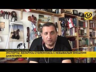 Политолог из Германии: есть информация, что на протестные мероприятия в Беларуси переведено $6 млрд
