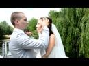 Свадебная прогулка клип