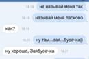 Колонин Рома | Обнинск | 10