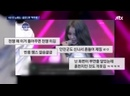 210302 Brave Girls Rollin @ JTBC Newsroom