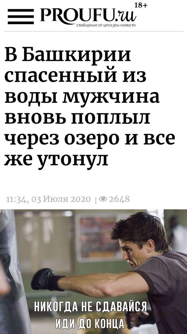 Секта СВИДЕТЕЛЕЙ КОРОНАВИРУСА 12064