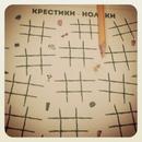 Фотоальбом Ольги Баженовой