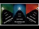 Кловерфилд 10 фантастика, триллер 2016