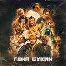 Тилэкс Саша | Москва | 14