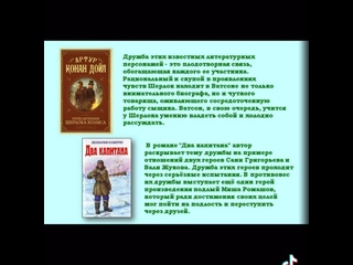 Video by Библиотека-филиал №3 МАУ ЦБС г.Улан-Удэ