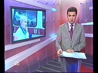 ЧП, реклама, начало выпуска новостей (НТВ, сентябрь 2011)