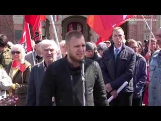 ДЕМОНСТРАЦИЯ💥1 МАЯ В МОСКВЕ. Выступление Удальцова. Перезагрузка. #1мая#Путин#Митинг. {}