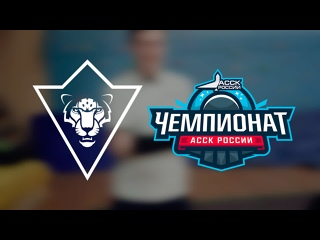 Интервью Антона Яицкого (АССК 20/21)