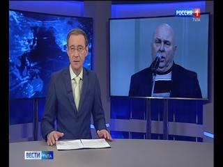 """ГТРК """"Тула"""" - юбилей Вячеслава Сладкова"""