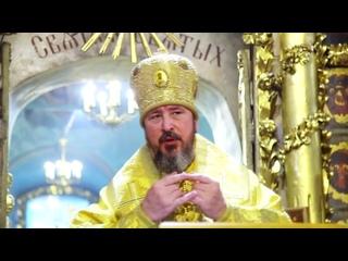Проповедь владыки Савватия после литургии,