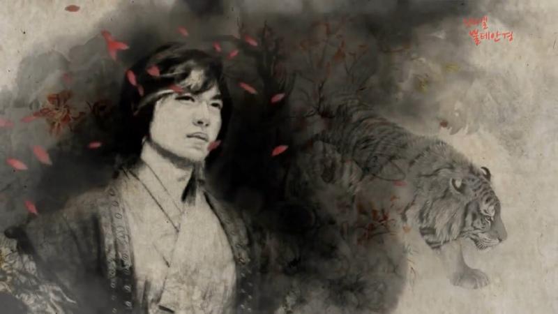 *HD*faith信義絵MV queen's man }インヒョン王妃の男by ppultae