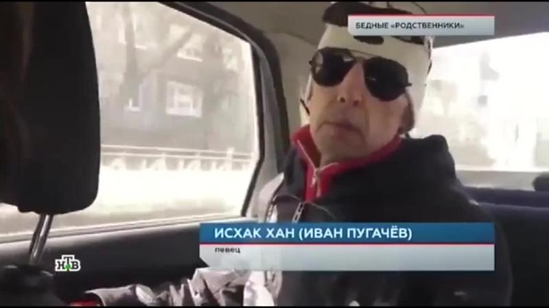 Исхак Хан на НТВ ЧП Расследование Бедные родственники