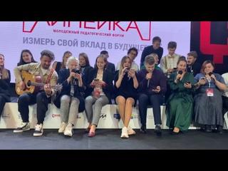 Видео от Анны Завалиной