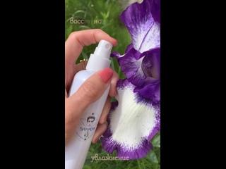 Video by Samadhi - Natural Spirit