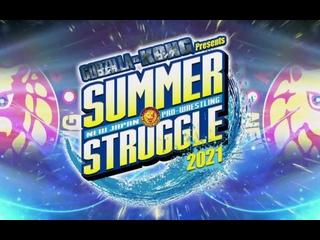 NJPW Summer Struggle 2021 () - День 5