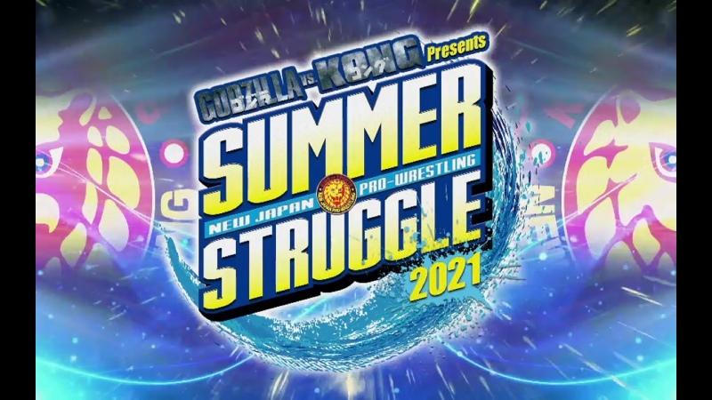 NJPW Summer Struggle 2021 2021 07 27 День 5