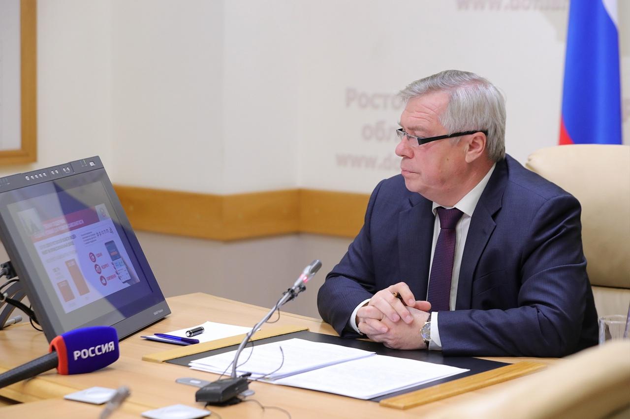 «Губернаторская сотня» пополнилась проектами стоимостью 31,5 млрд рублей