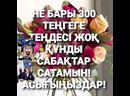 VID_30910709_103122_070.mp4