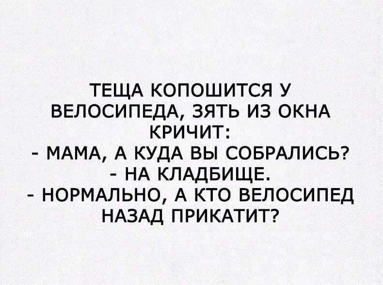 фото из альбома Виталия Березецкого №3