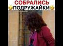 HercaiВетреный