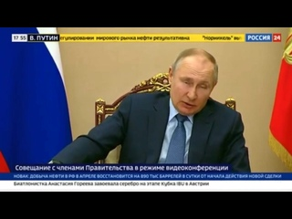 Путин - в России искуственно держать граждан не будем