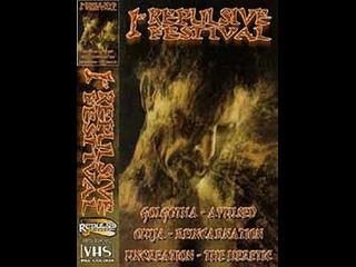 1st Repulsive Festival (1998, VHS) [Split video] Reincarnation / Uncreation
