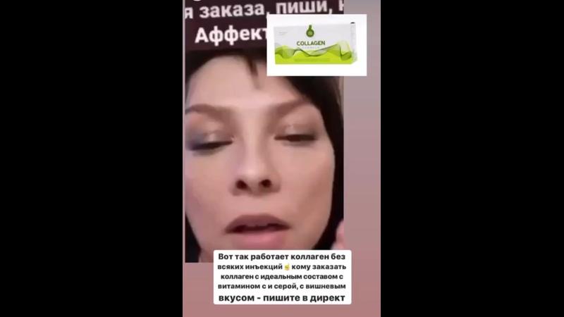 Видео от Юлии Кудрявцевой