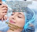 Фотоальбом Олега Тропина