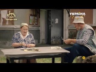 Бeглeцы 2 серия