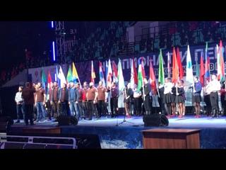 Гимн России. Репетиция