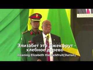 Речь Джона Магуфули, май 2020 годарусские субтитрыКанал- Ковид Сопротивление  👉@anti_covid21🔥чат 👉@chat_anti_covid21🔥